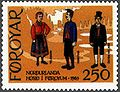 Faroe stamp 086 national costumes norway, faroes, finland.jpg