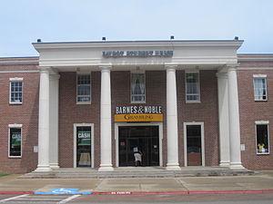 Grambling State University - Image: Favrot Student Union at Grambling State Univ. IMG 3660