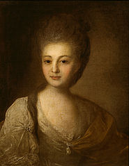 Portrait of A.P.Struiskaya