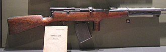Fedorov Avtomat - A Fedorov Avtomat captured during the Winter War with its 46-page operations manual.