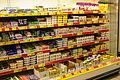 Fett-supermarkt.jpg