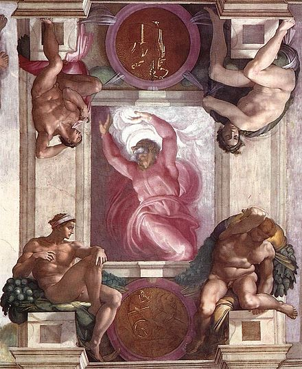 The first day of creation, from Michelangelo's Sistine chapel ceiling First Day of Creation.jpg