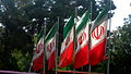 Flag of Iran in the Nishapur Railway Station square 09.JPG