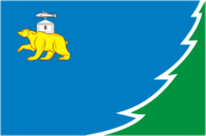 Nyazepetrovsky District - Image: Flag of Nyazepetrovsky rayon (Chelyabinsk oblast)
