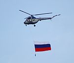 Flag of Russia in the sky.JPG
