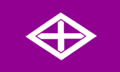 Flag of Shintotsukawa Hokkaido popularization.png