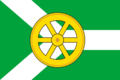 Flag of Uzlovsky rayon (Tula oblast).png