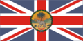Flag of the Governor-in-chief of the British West Africa Settlements (1870-1888).png