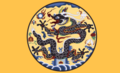 Flag with the emblem of the Ming Empire.png