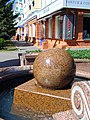 Floating stone spheres in Khabarovsk, Russia.JPG
