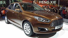 Ford Escort CN 01 -- Auto China -- 2014-04-23.jpg