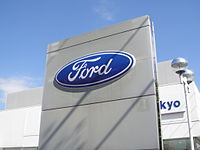 Ford sign in Japan.jpg