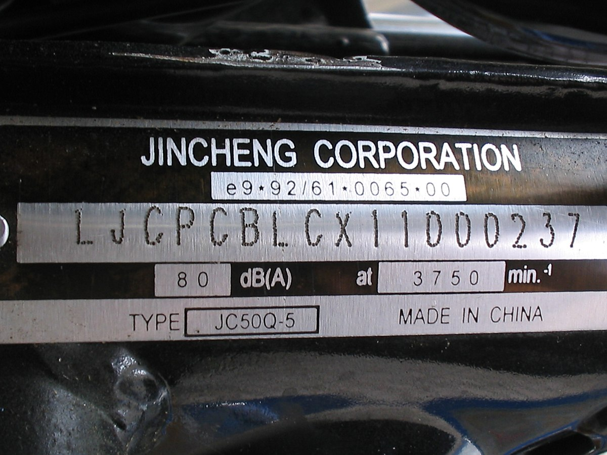Vehicle identification number - Wikipedia