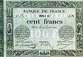 France 100 francs 1848.jpg