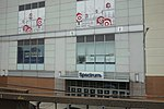 From the 7 Train 30 - Skyview Center.jpg