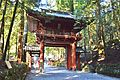 Futarasan Shrine (Nikko) roumon.JPG