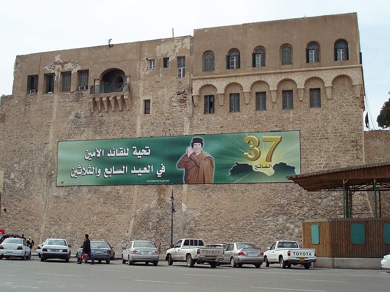 Gaddafi Green Square Tripoli.jpg