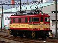 Gakunan-rail ed403.jpg