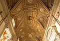 Gallery Saint Peter's Basilica Vatican City.jpg