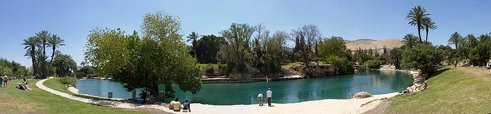 Gan Hashlosha National Park (Sahne) Panorama 11 (7113949709)