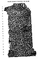 Gangdhar inscription of Vishvavarman.jpg