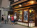 Ganiveteria Solingen, plaça del Pi.jpg