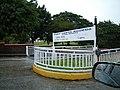 Gate - panoramio - hasano jp (2).jpg