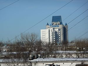 Gazprom - Gazprom Headquarters in Moscow