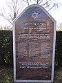 Gedenksteen joodse slachtoffers.JPG