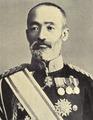General Nogi.tif