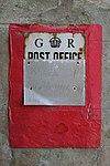 George V Postbox (disused), Tighnabruaich - geograph.org.uk - 853178.jpg