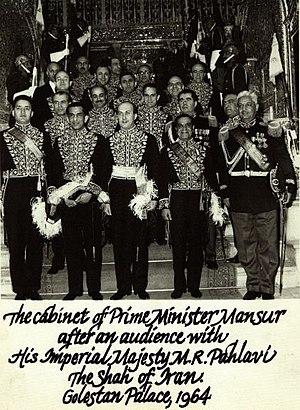 Hassan Ali Mansur - Cabinet of Mansur