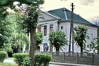 Giedraičiai - The old school in Giedraičiai