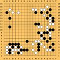 Go game Kobayashi-Kato.png