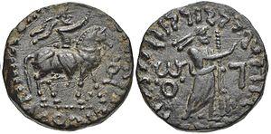 Sases - Image: Gondophares Sases Circa AD 20 46 Sases on horseback