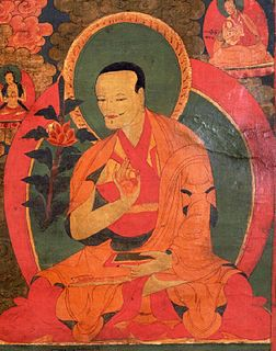Gorampa philosopher