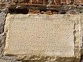 Grânar - inscripție pe piatră.jpg