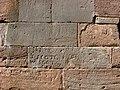 Graffiti on Littledean Tower - geograph.org.uk - 739309.jpg