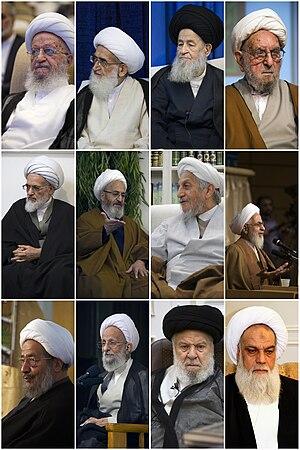 Grand Ayatollahs Qom فتوکلاژ، آیت الله های ایران-قم 01.jpg
