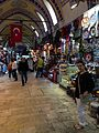Grand Bazaar, Istanbul 113.JPG
