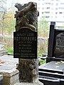 Grave of Ignacy Leon Rottenberg - 01.jpg