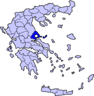 Pagasetic Gulf - Map showing Magnesia within Greece