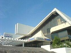 Sportski Centar Gripe Wikipedija