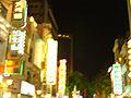 Guangzhou beijingroad.jpg