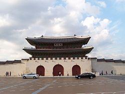 Gwanghwamun.JPG