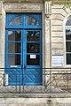 Hôtel Rochefort Moulins Allier 2.jpg
