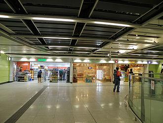 HKU Station - Image: HKU Station Concourse Shops 201503