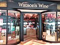 HK 中環 Central 國際金融中心商場 IFC Mall shop Jan 2019 SSG Watson's Wine.jpg
