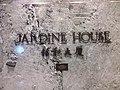 HK 中環 Central 怡和大厦 Jardine House name sign January 2019 SSG 18.jpg