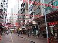HK 佐敦 Yau Ma Tei 廟街 Temple Street December 2018 SSG 04.jpg